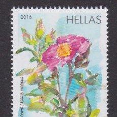Selos: GRECIA 2016 - SELLO MATASELLADO. Lote 253745560