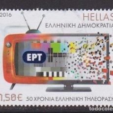 Selos: GRECIA 2016 - SELLO MATASELLADO. Lote 253745680