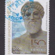 Selos: GRECIA 2017 - SELLO MATASELLADO. Lote 253745725