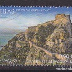Selos: GRECIA 2017 - SELLO MATASELLADO. Lote 253745730