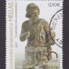 Selos: GRECIA 2017 - SELLO MATASELLADO. Lote 253745760