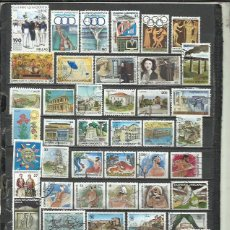Sellos: G873-LOTE SELLOS GRECIA SIN TASAR,SIN REPETIDOS,ESCASOS. -GREECE STAMPS LOT WITHOUT PRICING WITHOUT. Lote 254177155