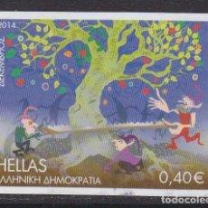 Timbres: GRECIA 2014 - SELLO MATASELLADO. Lote 254278205