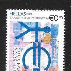 Selos: GRECIA. Lote 254895230