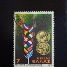 Sellos: GRECIA 7, EUROPA AÑO 1979,. Lote 261988930
