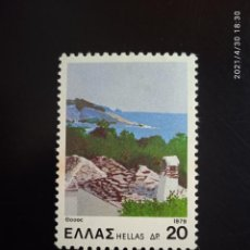 Sellos: GRECIA 20, POSTALES AÑO 1979,. Lote 261989230