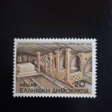 Sellos: GRECIA 20, POSTALES AÑO 1985,. Lote 261989360