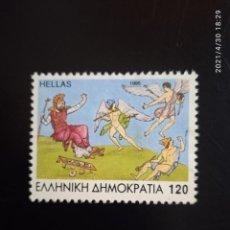 Sellos: GRECIA 120, MITOLOGÍA AÑO 1995,. Lote 262089765