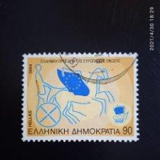 Sellos: GRECIA 90, EUROPA AÑO 1994,. Lote 262089995