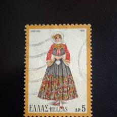 Sellos: GRECIA 5 AP, TRAJES TIPICOS AÑO 1974.. Lote 262090610