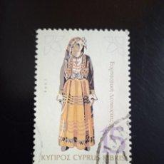 Sellos: GRECIA 15 AP, TRAJES TIPICOS AÑO 1994.. Lote 262090840
