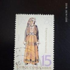 Sellos: GRECIA 15 AP, TRAJES TIPICOS AÑO 1994.. Lote 262091070