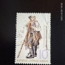 Sellos: GRECIA 10 AP, TRAJES TIPICOS AÑO 1994.. Lote 262091260