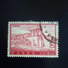 Sellos: GRECIA 2,50 AP, ARQUEOLOGÍA AÑO 1950.. Lote 262092475