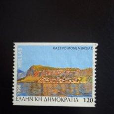 Sellos: GRECIA 120, CIUDADES AÑO 1996.. Lote 262093300