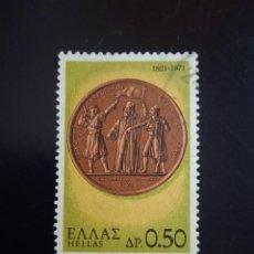 Sellos: GRECIA 0,50 AP, MONEDAS AÑO 1821-1971.. Lote 262094370