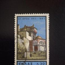 Sellos: GRECIA 30, ARQUITECTURA, AÑO 1963.. Lote 262094805