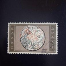 Sellos: GRECIA 1, AÑO 1991.. Lote 262095110