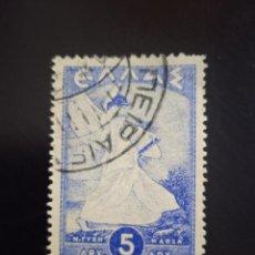 Sellos: GRECIA 5 APX, MITOLOGÍA, AÑO 1938.. Lote 262096730