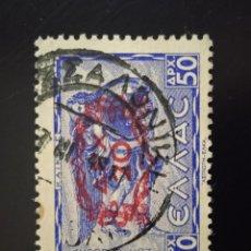 Sellos: GRECIA 50 APX, MITOLOGIA AÑO 1942.. Lote 262098375