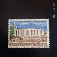 Sellos: GRECIA 4,50 AP, AÑO 1967.. Lote 262099190