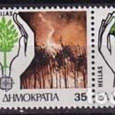 Sellos: GRECIA 1811/2 EUROPA CEPT. Lote 262264935