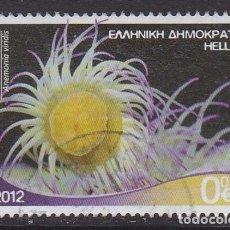 Sellos: GRECIA 2012 - SELLO USADO. Lote 263145785