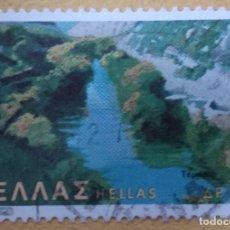 Timbres: GRECIA 1979.. Lote 265380629