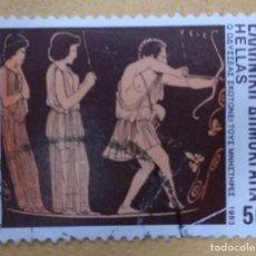 Sellos: GRECIA 1983.. Lote 265381069