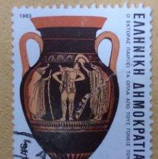 Timbres: GRECIA 1983.. Lote 265381429