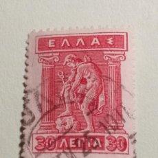 Sellos: SELLOS DE GRECIA. Lote 268474634
