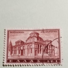 Sellos: SELLOS DE GRECIA. Lote 268474664