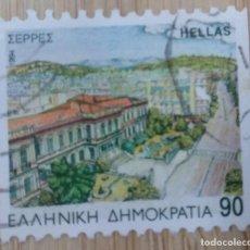Sellos: GRECIA. Lote 268873589