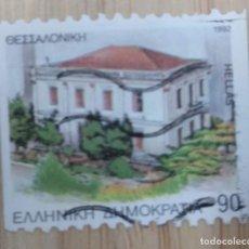 Sellos: GRECIA. Lote 268873934