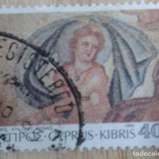 Sellos: GRECIA. Lote 268876534