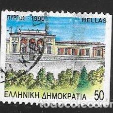 Sellos: GRECIA. Lote 269232073