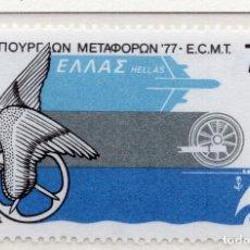 Sellos: GRECIA, 1977 STAMP , MICHEL 1266. Lote 269687683