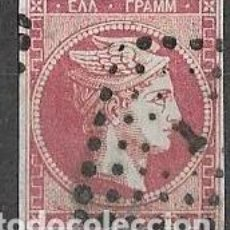 Sellos: SELLO USADO DE GRECIA 1869, YT 30 CON NUMERACION EN EL DORSO, FOTO ORIGINAL. Lote 269745368