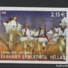 Sellos: GRECIA 2002 DANZAS GRIEGAS USADO * LEER DESCRIPCION. Lote 270393823