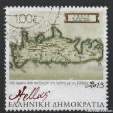 Francobolli: GRECIA 2013 MAPA DE CRETA USADO * LEER DESCRIPCION. Lote 270566513