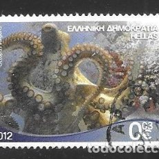 Timbres: GRECIA. Lote 272129003