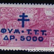 Timbres: EUROPA. GRECIA. FONDO PARA NIÑOS CONVALECIENTES. YTB14. NUEVO. Lote 274446223
