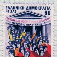 Timbres: EUROPA. GRECIA.150 AÑOS DE LA UNIVERSIDAD TÉCNICA NACIONAL. YT1731 USADO. Lote 274659233