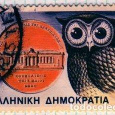 Timbres: EUROPA. GRECIA.150 AÑOS DE LA UNIVERSIDAD DE ATENAS. YT1637 USADO. Lote 274659403