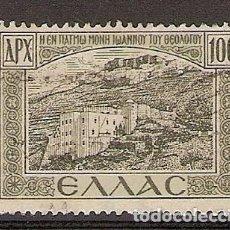 Sellos: GRECIA 1947 - YVERT 556 USADO. Lote 277140358