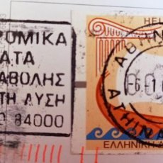 Sellos: SELLO GRECIA 2010 PENTECONTOR DEMOCRACIA. Lote 277172253