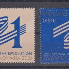 Sellos: 1.- GRECIA 2021 200 AÑOS DESPUES DE LA REVOLUCION. Lote 277190983