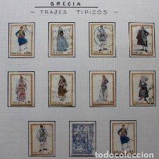 Sellos: LOTE 11 SELLOS DE GRECIA FOLKLORE TRAJES TÍPICOS REGIONALES. Lote 280966433