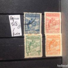Sellos: SELLOS DE GRECIA . USADOS. EPIRO. .YVERT Nº 5/8. Lote 288399008