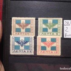 Sellos: SELLOS DE GRECIA . NUEVOS CON FIJASELLOS. EPIRO. .YVERT Nº 28/1. Lote 288399448